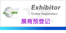 2021中国工博会国际新材料产业展