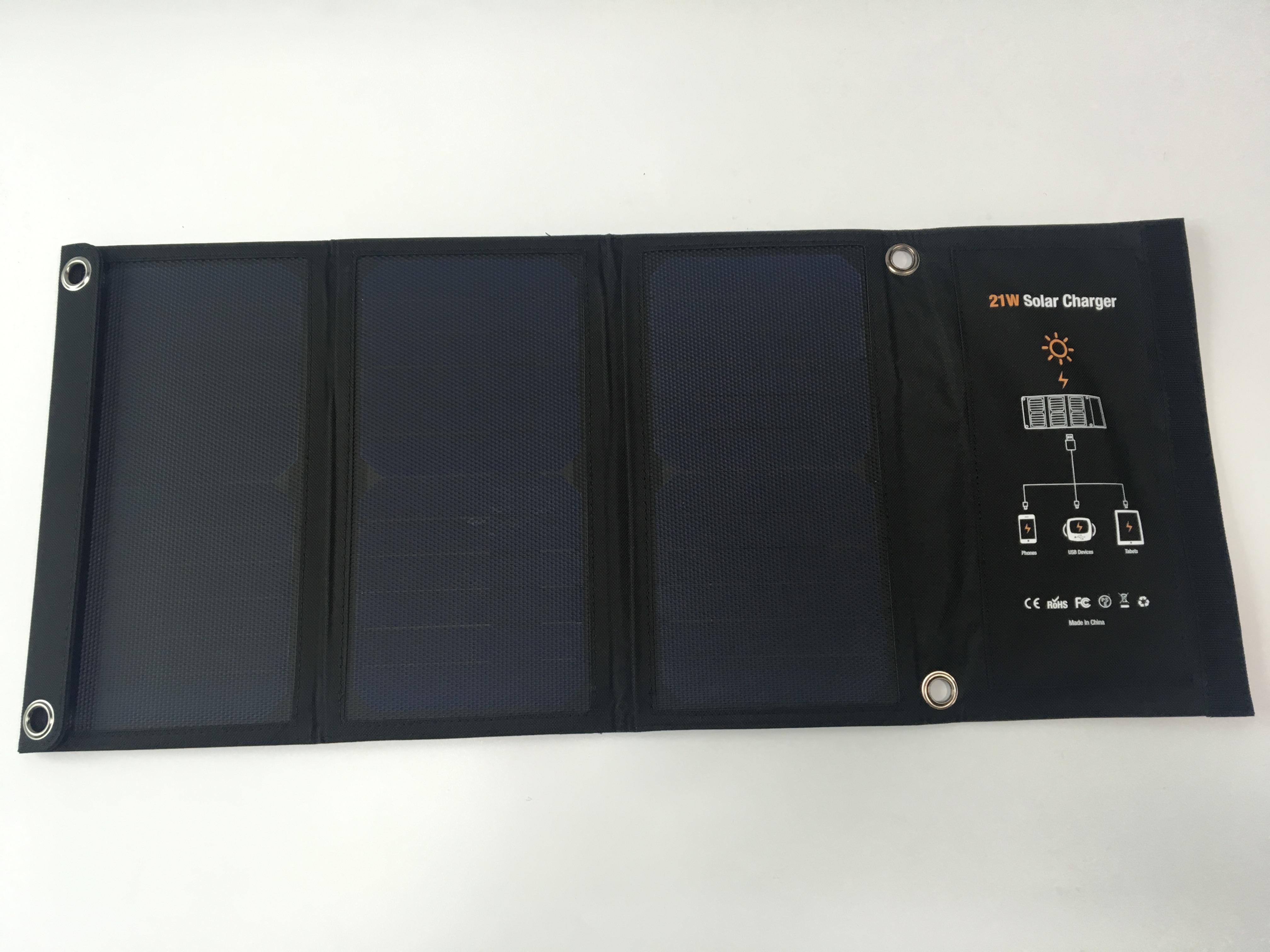 广州欧盛太阳能科技有限公司佛山分公司