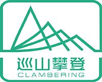 西藏巡山攀登服务有限公司