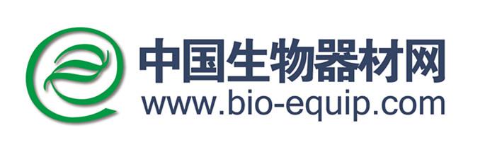 中国生物器材网logo300dpi_www.bio-equip_副本.jpg