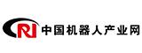 中国机器人产业网httpswww.e-robots.cn.jpg