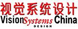 httpwww.vision-systems-china.comindex.asp.jpg