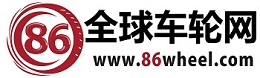 全球车轮网httpwww.86wheel.com.jpg